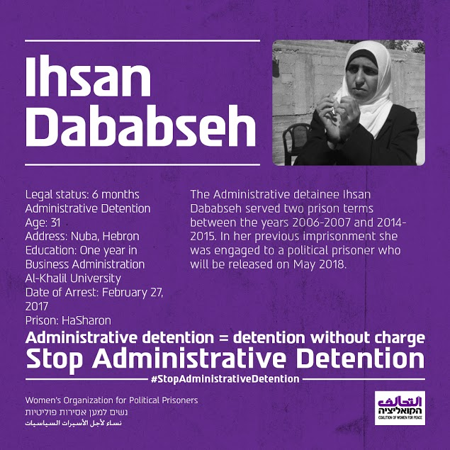 release Ihsan Dababseh